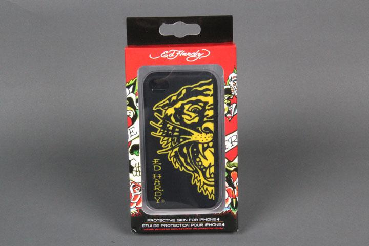 Tiger Black/Yellow Gel Case