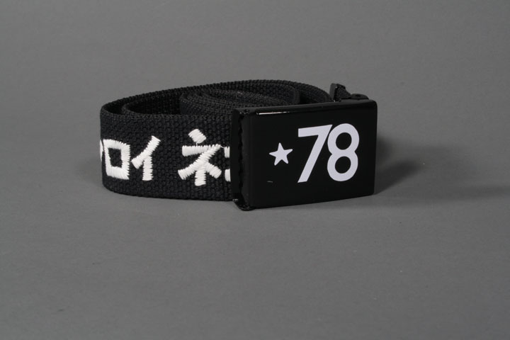 Belt 008