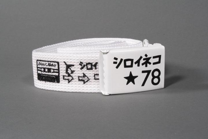 Belt 003